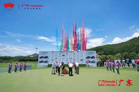 """谱写当代高球华章""""广汽Honda·2021中国业余公开赛""""华彩启幕"""