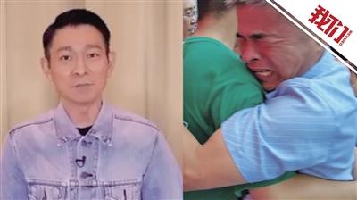 儿子被拐两个月27岁郭刚堂白了头 刘德华祝贺《失孤》原型寻回儿子佩服您的坚持 望离散家庭团圆