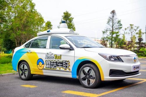 全球最大规模自动驾驶项目落地测试 中国公司蘑菇车联引国际媒体关注
