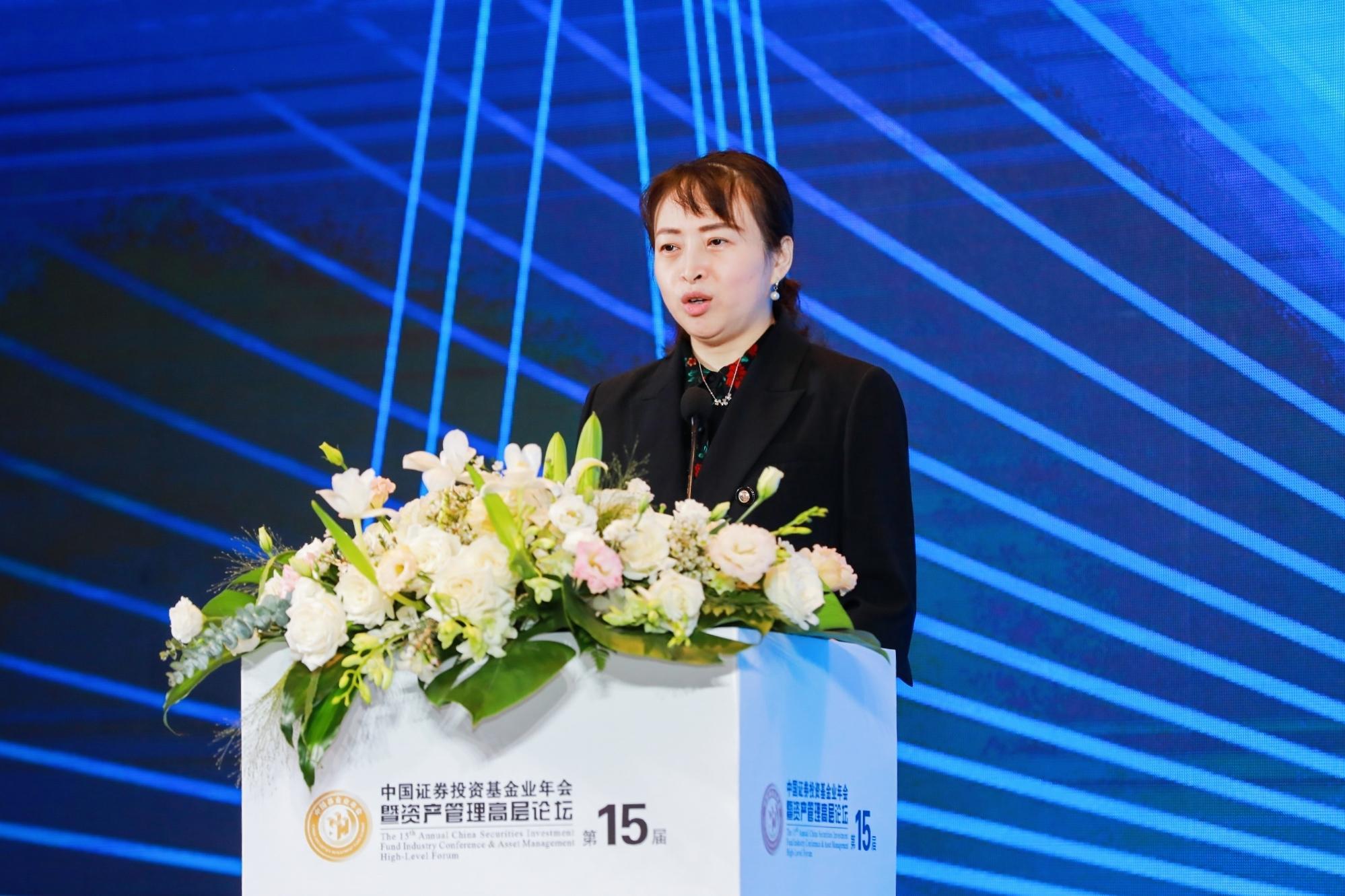 中基协副秘书长黄丽萍:积极探索碳基金、ESG基金备案绿色通道