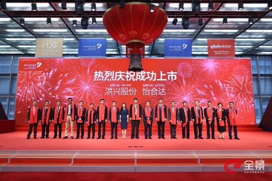 [新股]怡合达今日登陆创业板 现涨678%