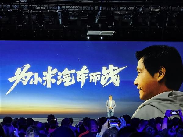 网传安徽省国资委正与小米接触!江淮汽车或为其代工 股价涨疯了