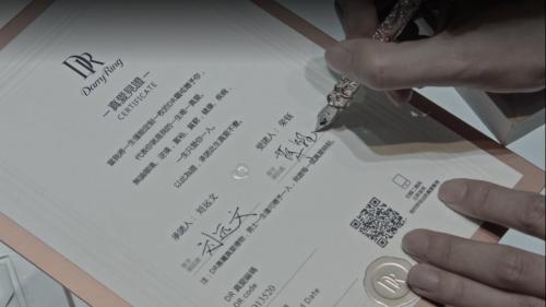 热播剧《不说再见》正式收官,DR钻戒见证刘远文求婚欧可欣