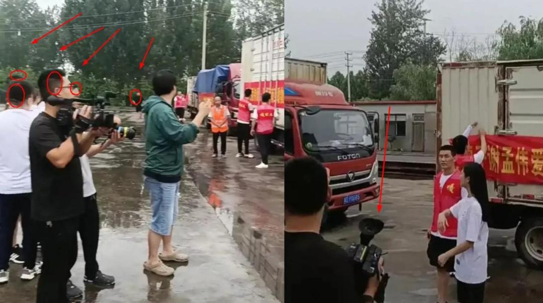 河南水灾,为何成了捐款竞赛?