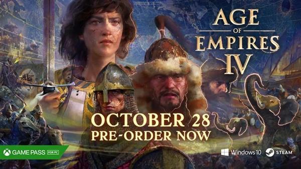 10月28日上市!微软又晒《帝国时代4》:玩法、画质大提升