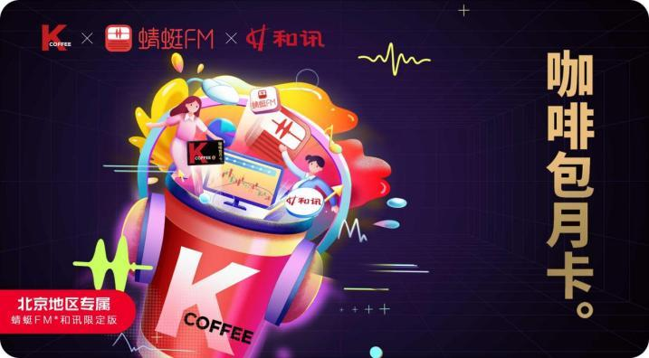 一二线城市咖啡消耗量达成熟市场程度,详细职场人如何实现咖啡解放