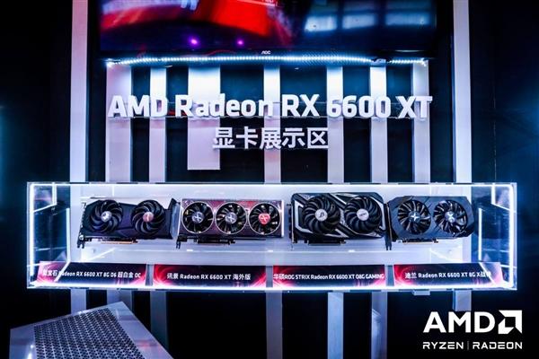 AMD RX 6600 XT国行价格公布:2999元