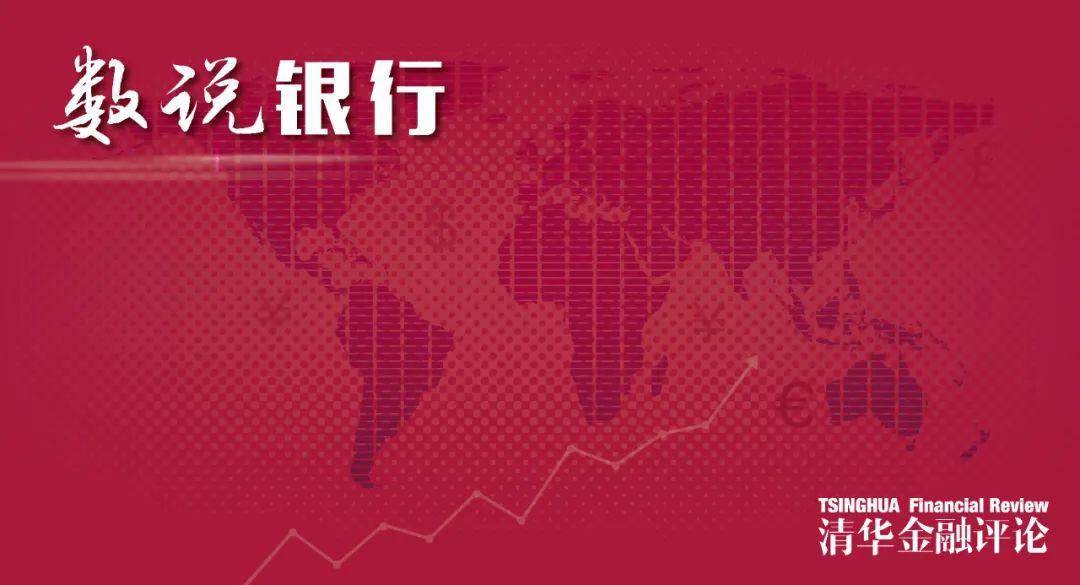 """""""数说银行"""" 2020年股份行大比拼:招商总资产首超8万亿  民生净利润下降近40%  渤海、浙商拨备覆盖率降幅近30%"""