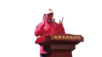 小学体育老师举办18届模拟奥运会