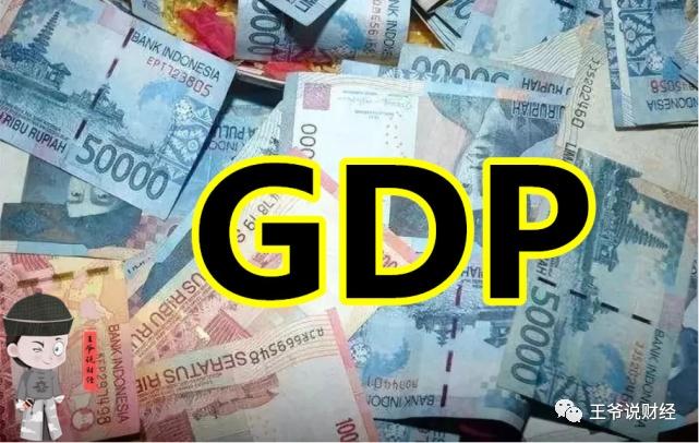 根据gdp季度增长_2季度,印尼GDP或增长6.57%!不过未来却……