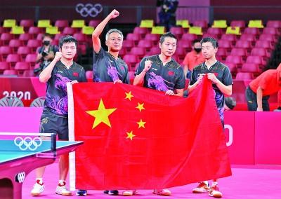 中国男乒:老将新人发力 金牌众望所归