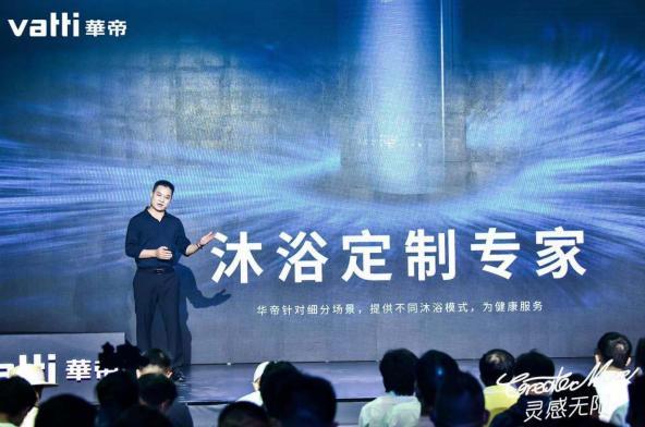 """年轻化再向前,华帝潘叶江和他的""""双计划"""""""