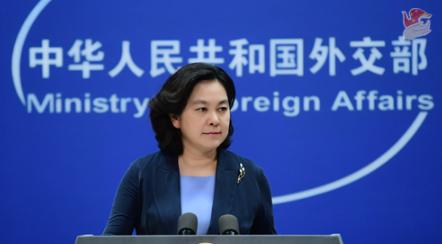 华春莹:阿富汗和台湾确实不同,台湾是中国领土不可分割一部分