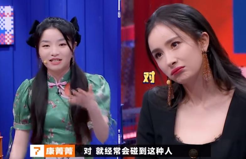 """专访   和杨幂""""茶艺对决""""的那个素人,后来怎么样了"""