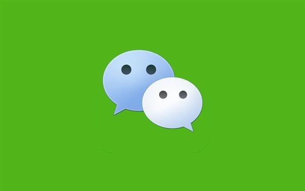 微信拟推出聊天记录付费云存储服务登上热搜第一 网友吵翻:你愿意掏钱吗?