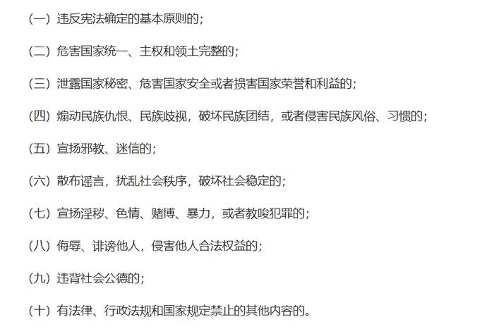 """京东禁售87款游戏!动森、生化危机、使命召唤等均被""""拉黑"""""""