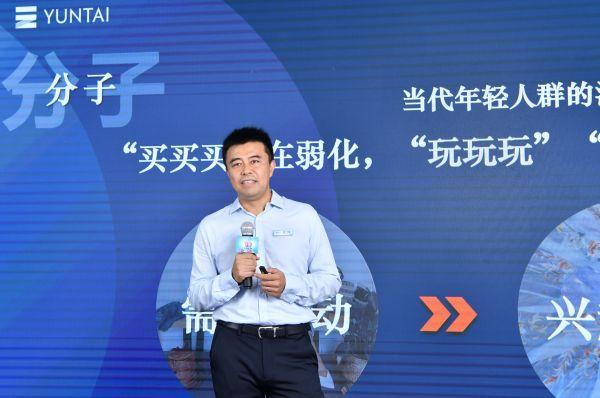 云泰商业吴铮:新十年,商业的新驱动力
