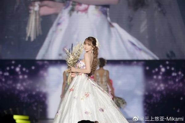 日本女星三上悠亚穿半透明汉服被喷:不是让你这么穿的