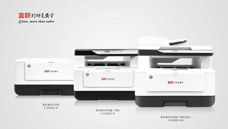 """中望软件携手宜春宜联共同打造全国产""""CAD软件+打印机""""解决方案"""