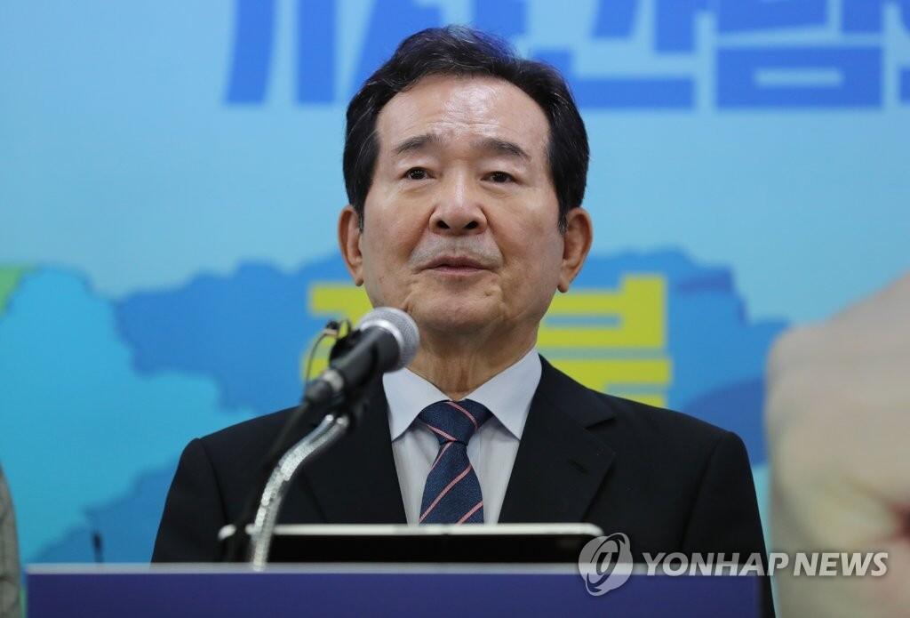 韩媒:韩国前总理丁世均突然宣布退出总统竞选