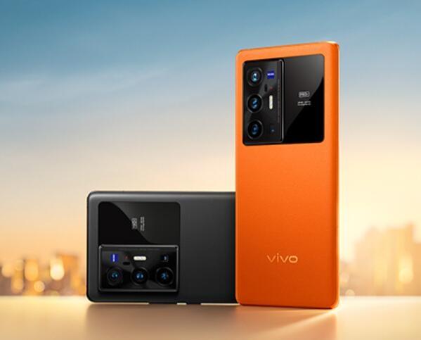 vivo自研芯片V1还有妙用:可以代替手电筒