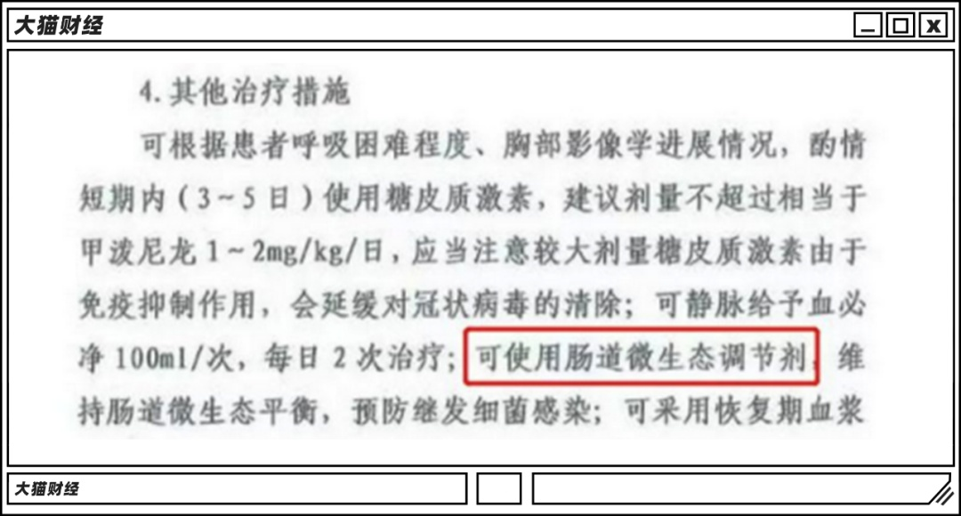 """双标不断!外资品牌为啥专坑""""中国上帝""""?"""
