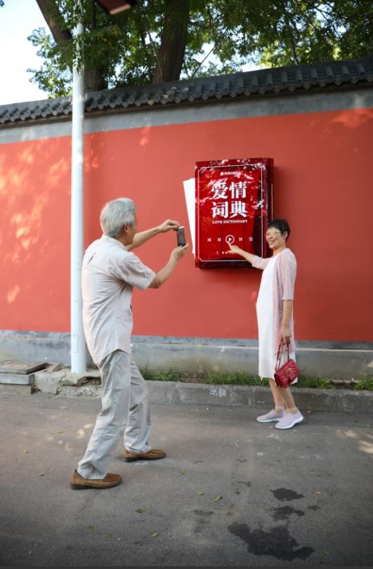 """网易云音乐推出""""还郑州一个七夕""""特别策划 将错过的浪漫通通还给你"""