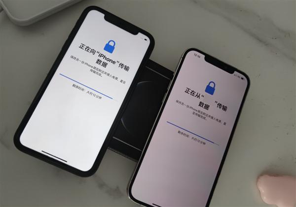 iPhone 13系列京东预约超270万!还有两大福利