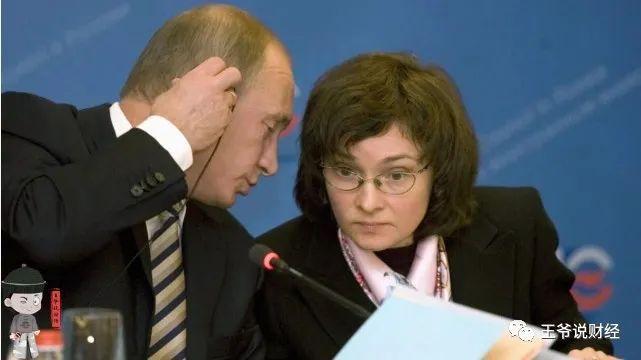 """清空96%美债,俄罗斯又开始加速""""去美元化""""进程?"""