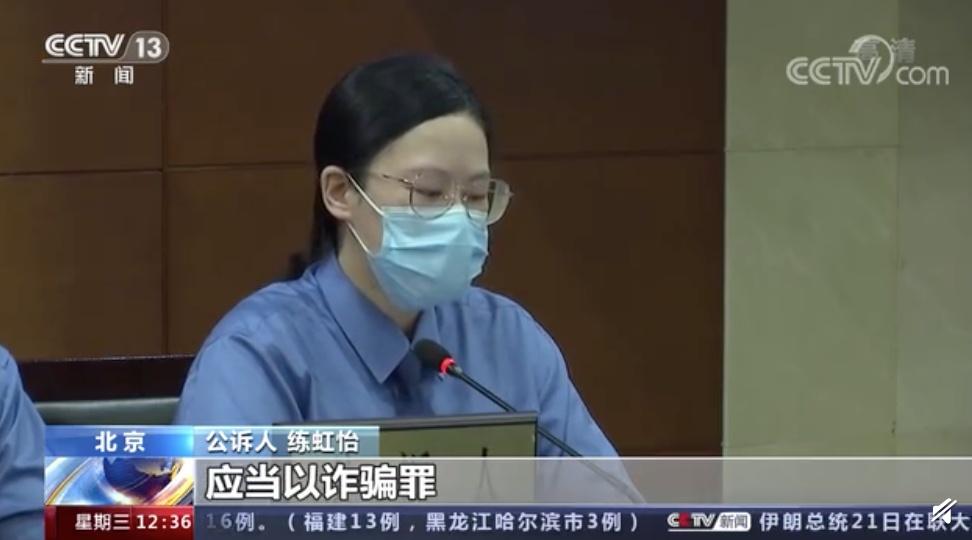 22岁女孩应聘总裁私人助理,月薪8万,花10万整形后发现被骗
