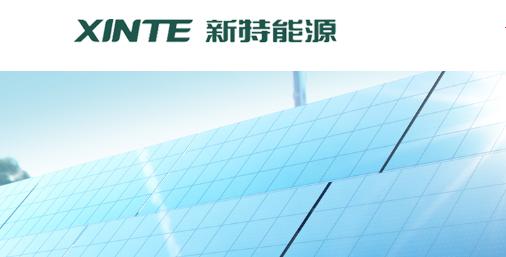 新特能源(01799.HK)签订战略合作买卖协议书