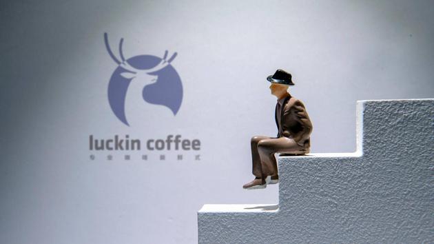 """赔偿1.87亿美元瑞幸咖啡反而""""赚了""""?"""