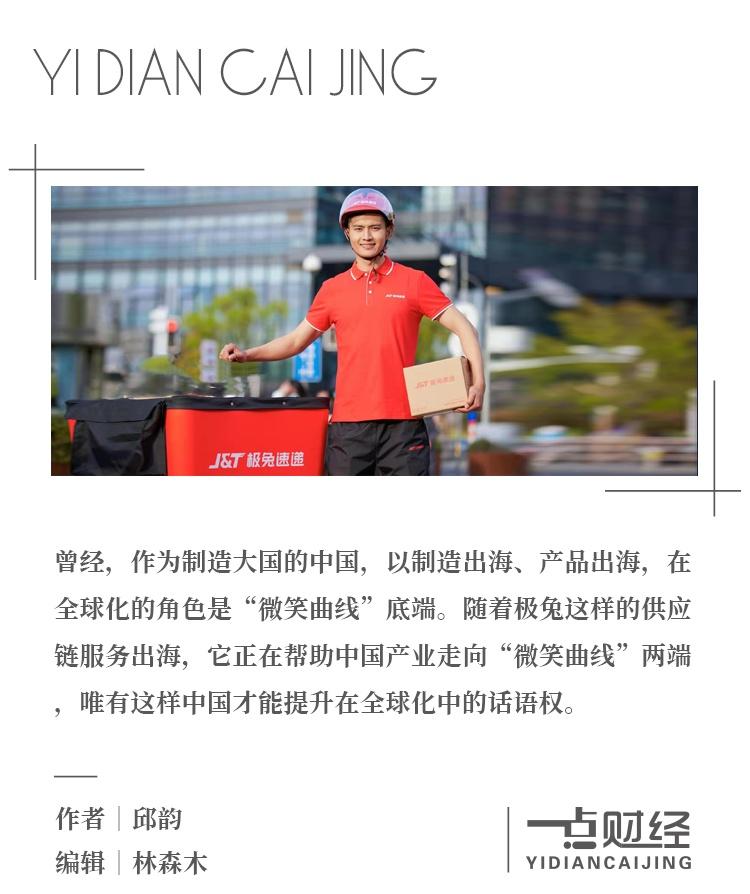 """谁将成为""""中国FedEx""""?"""