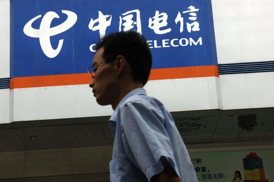 """""""绿鞋机制""""到期后,40亿元增持计划也扛不住了?中国电信回应!"""