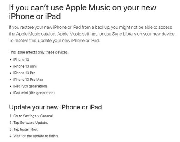 别着急买!苹果确认部分iPhone 13存在bug
