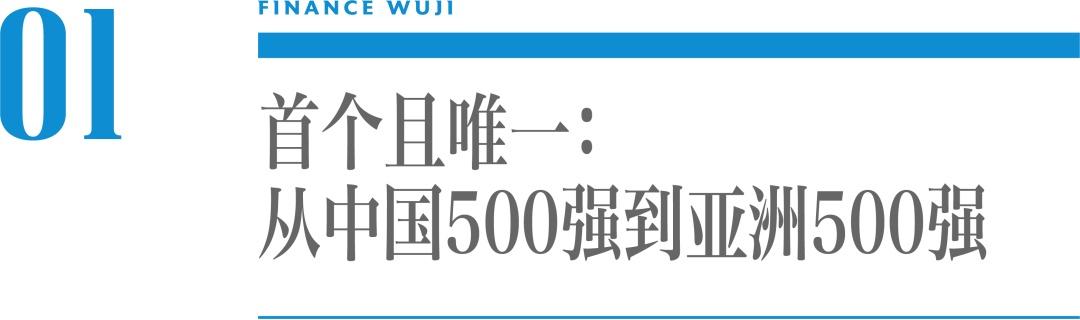 """一张亚洲品牌500强榜单,如何牵动物流的""""下半场变革"""""""