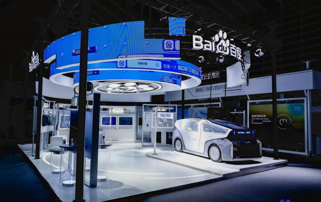百度Apollo自动驾驶车队亮相世界互联网大会,古典乌镇迎来硬核科技