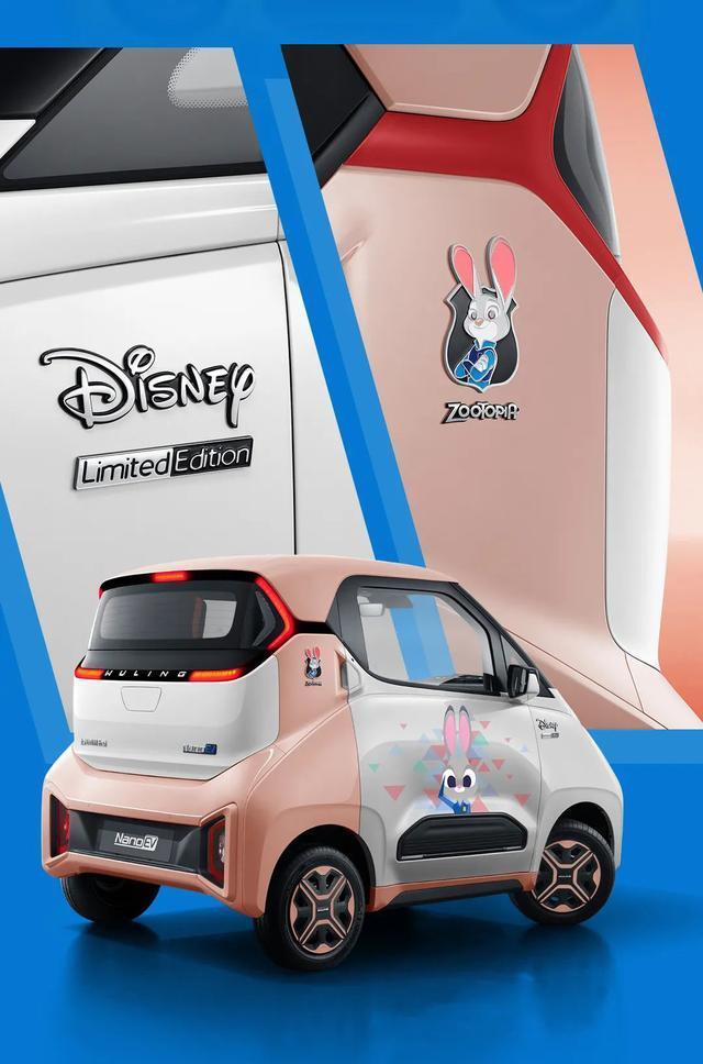 联名迪士尼!五菱汽车重磅官宣:推出《疯狂动物城》限定款NanoEV,续航高达305公里