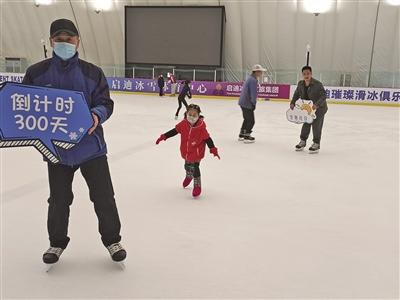 让居民在家门口就能体验冰雪运动