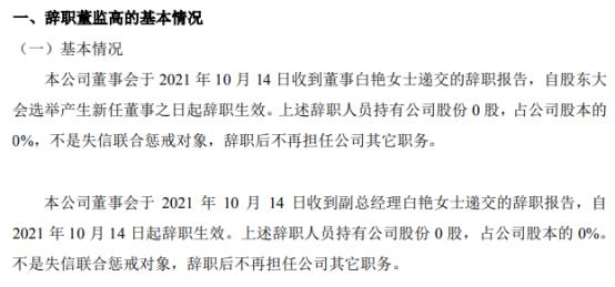 http://www.edaojz.cn/tiyujiankang/1043541.html